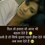 Hindi Whatsapp DP Images 5