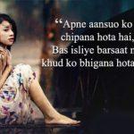 Hindi Whatsapp DP Images 51