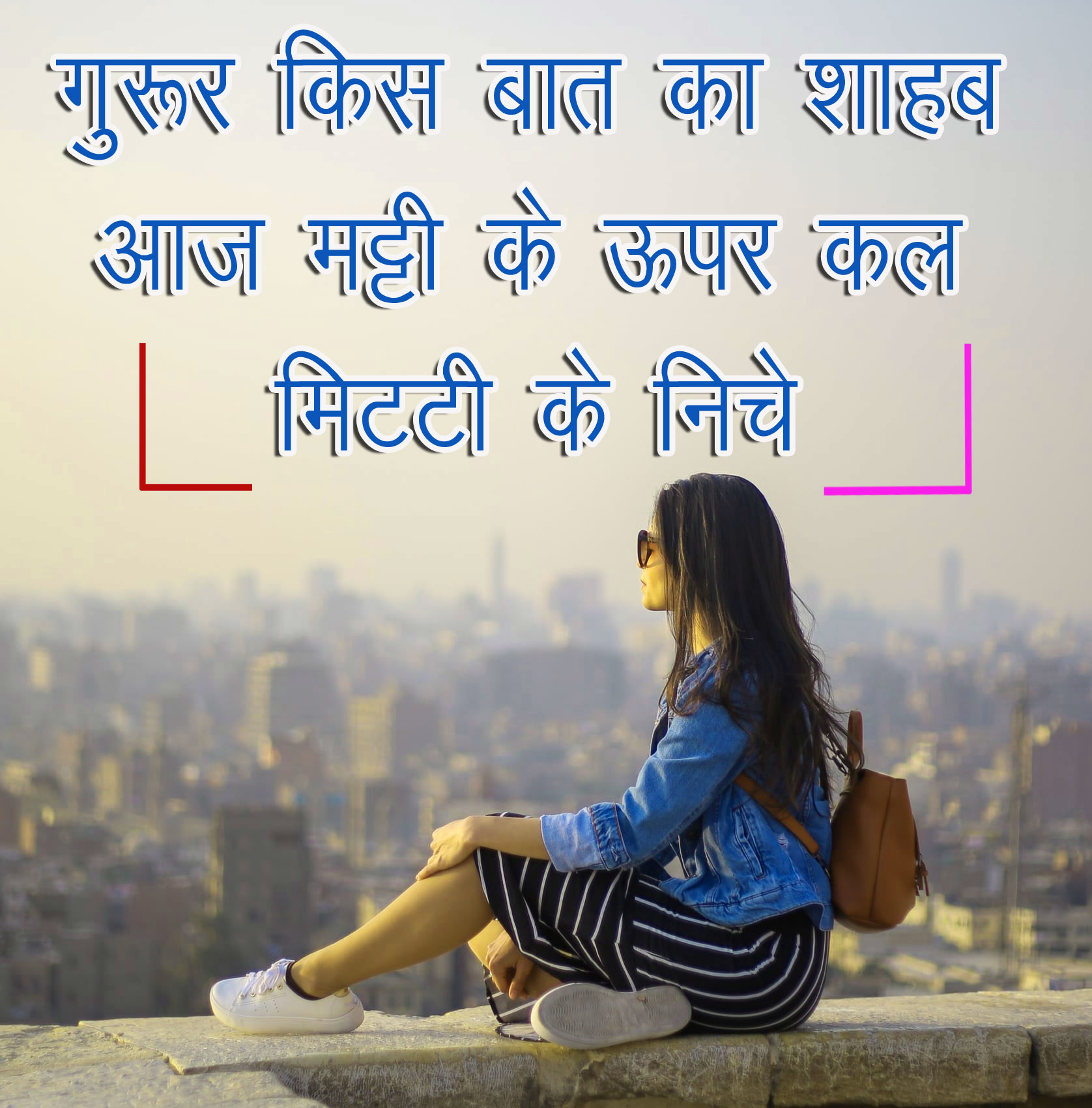 Life Quotes Whatsapp DP Images