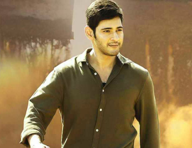 Mahesh babu photo 11