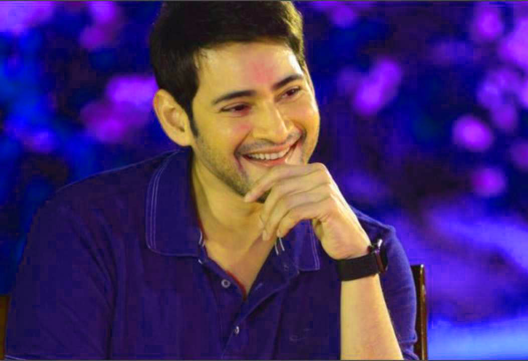 Mahesh babu photo 13