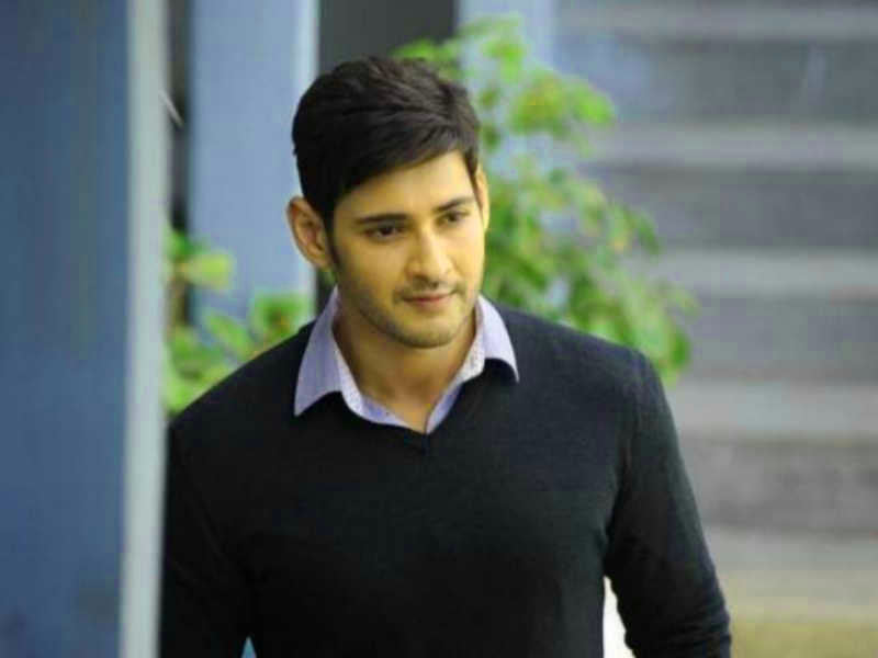 Mahesh babu photo 15