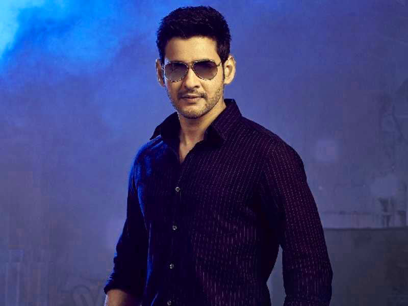 Mahesh babu photo 16