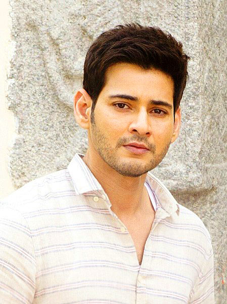 Mahesh babu photo 19