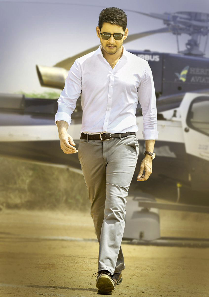 Mahesh babu photo 21