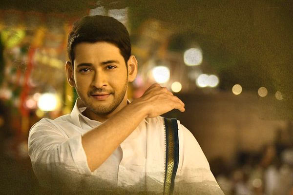 Mahesh babu photo 24