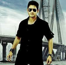 Mahesh babu photo 29