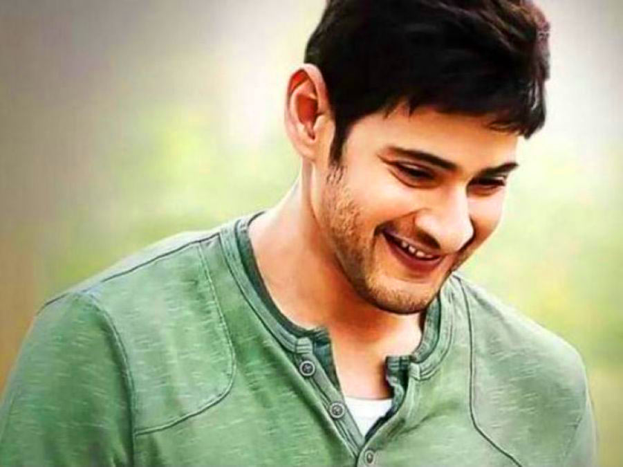 Mahesh babu photo 33