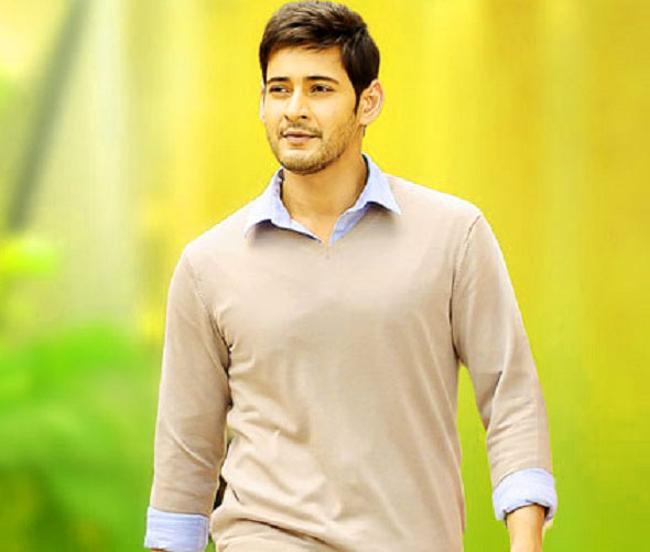 Mahesh babu photo 34