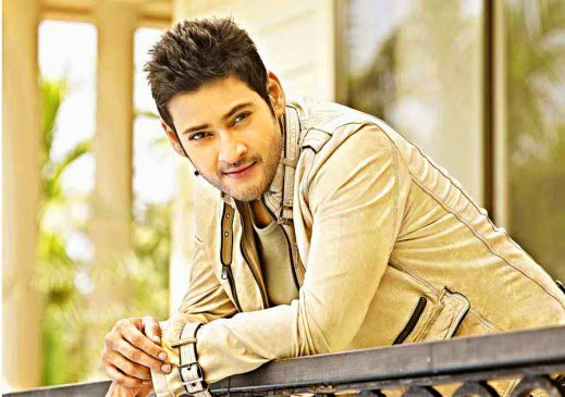 Mahesh babu photo 36