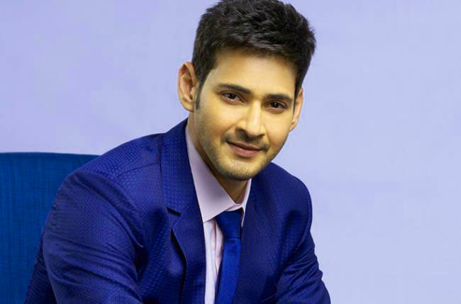 Mahesh babu photo 39