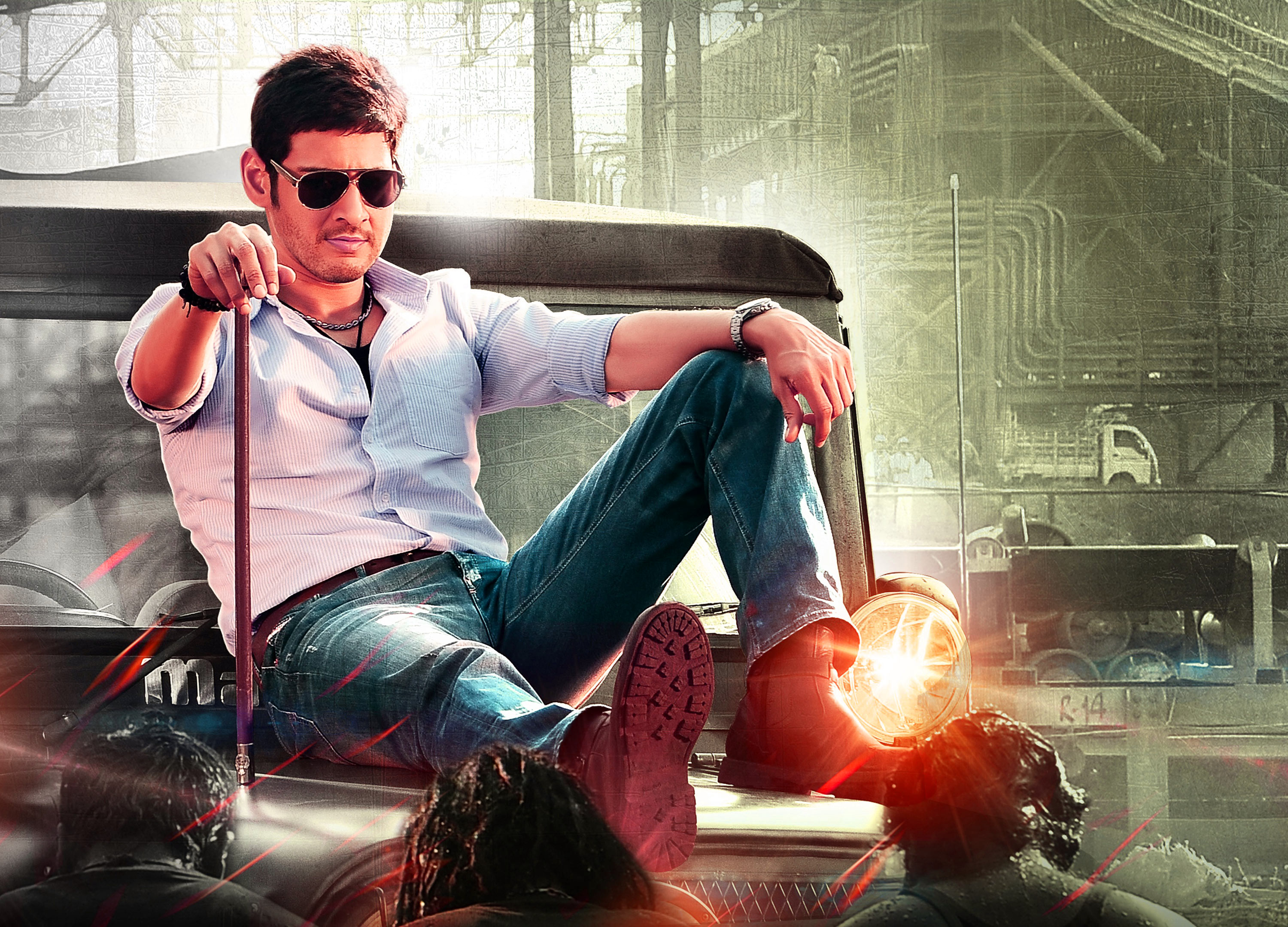Mahesh babu photo 4