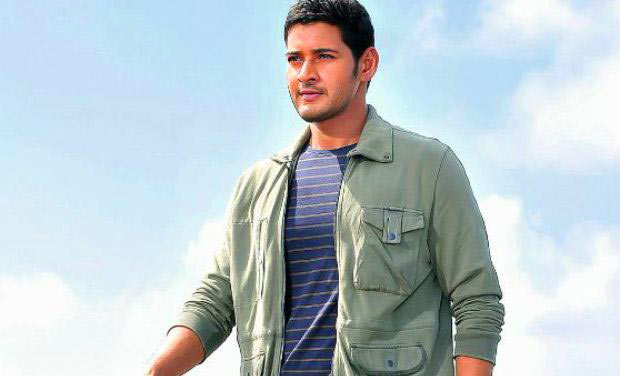 Mahesh babu photo 40