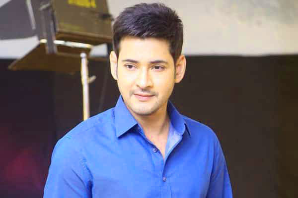 Mahesh babu photo 44