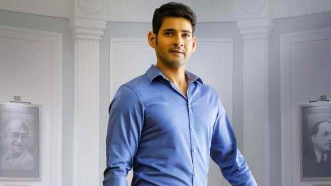 Mahesh babu photo 5