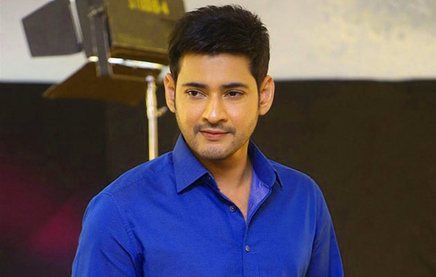 Mahesh babu photo 54