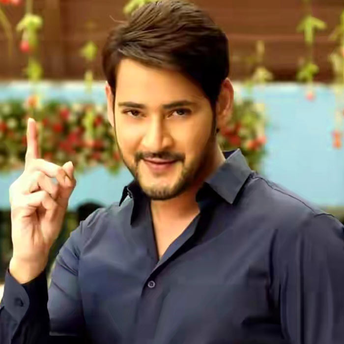 Mahesh babu photo 56