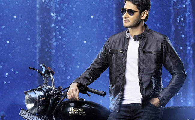Mahesh babu photo 58