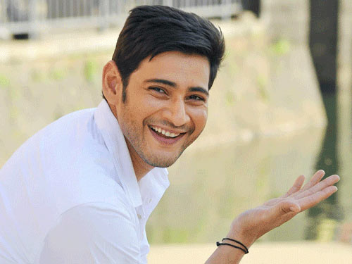 Mahesh babu photo 6