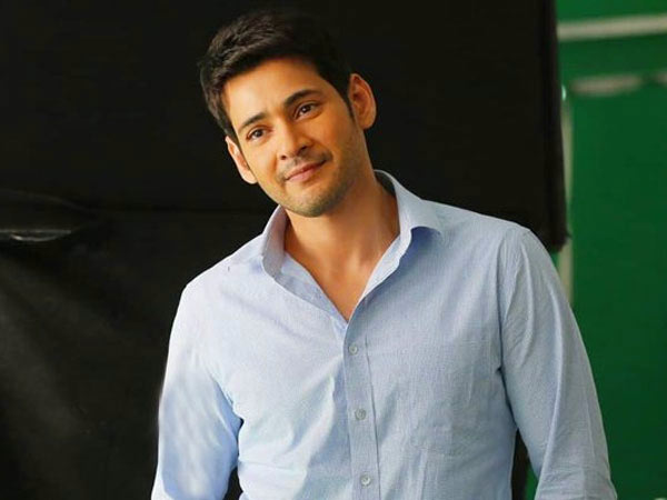 Mahesh babu photo 60