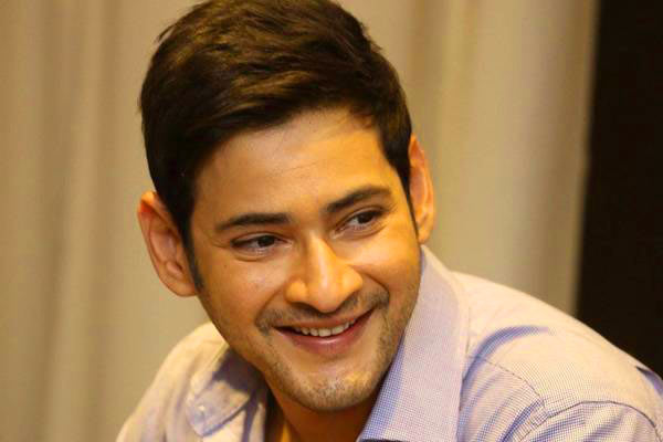 Mahesh babu photo 62