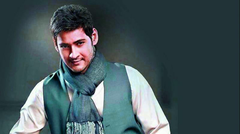 Mahesh babu photo 7
