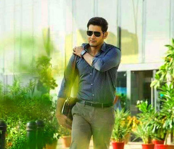 Mahesh babu photo 9