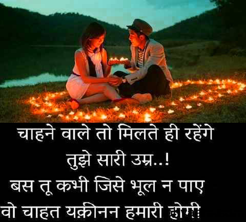 Sad Love Whatsapp DP Images 1