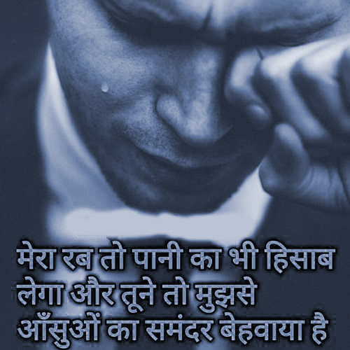 Sad Love Whatsapp DP Images 11