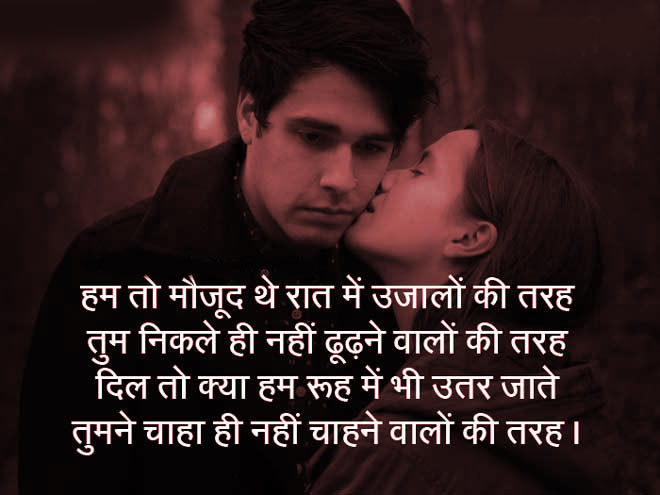 Sad Love Whatsapp DP Images 12