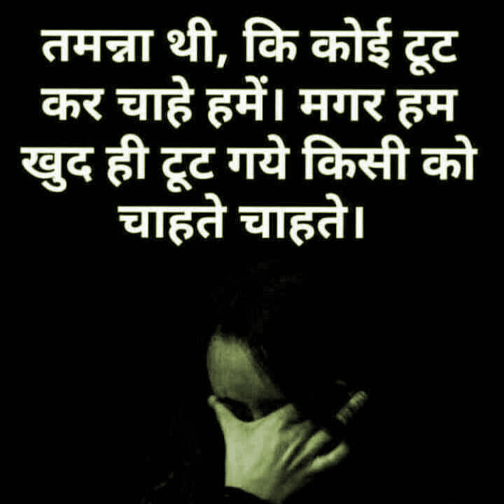 Sad Love Whatsapp DP Images 2