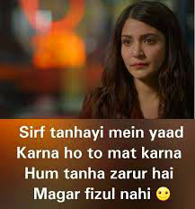 Sad Love Whatsapp DP Images 5