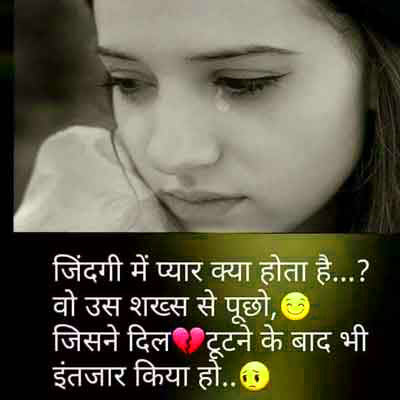 Sad Love Whatsapp DP Images 8