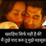 Shayari Images Download 23
