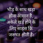 Shayari Images Download 45