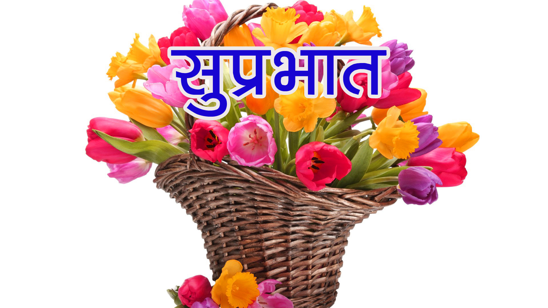 Suprabhat Pics