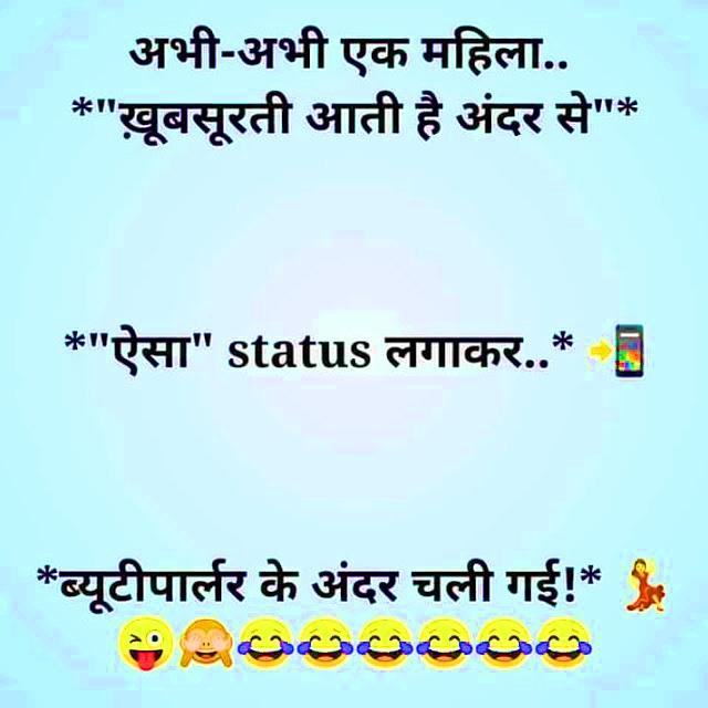 funny Jokes 11