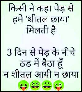 funny Jokes 3