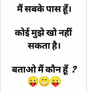 funny Jokes 4