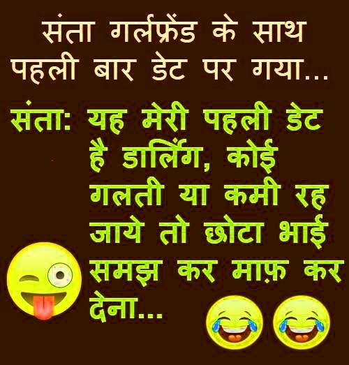 funny Jokes 5