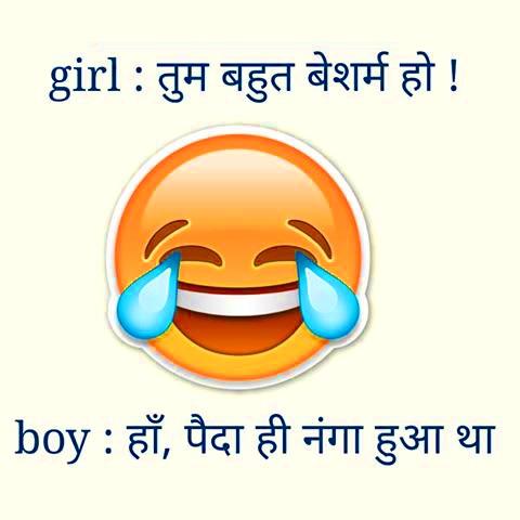 funny Jokes 6