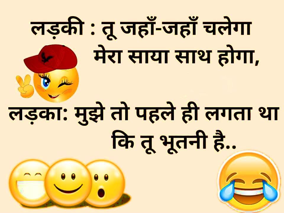funny Jokes 8