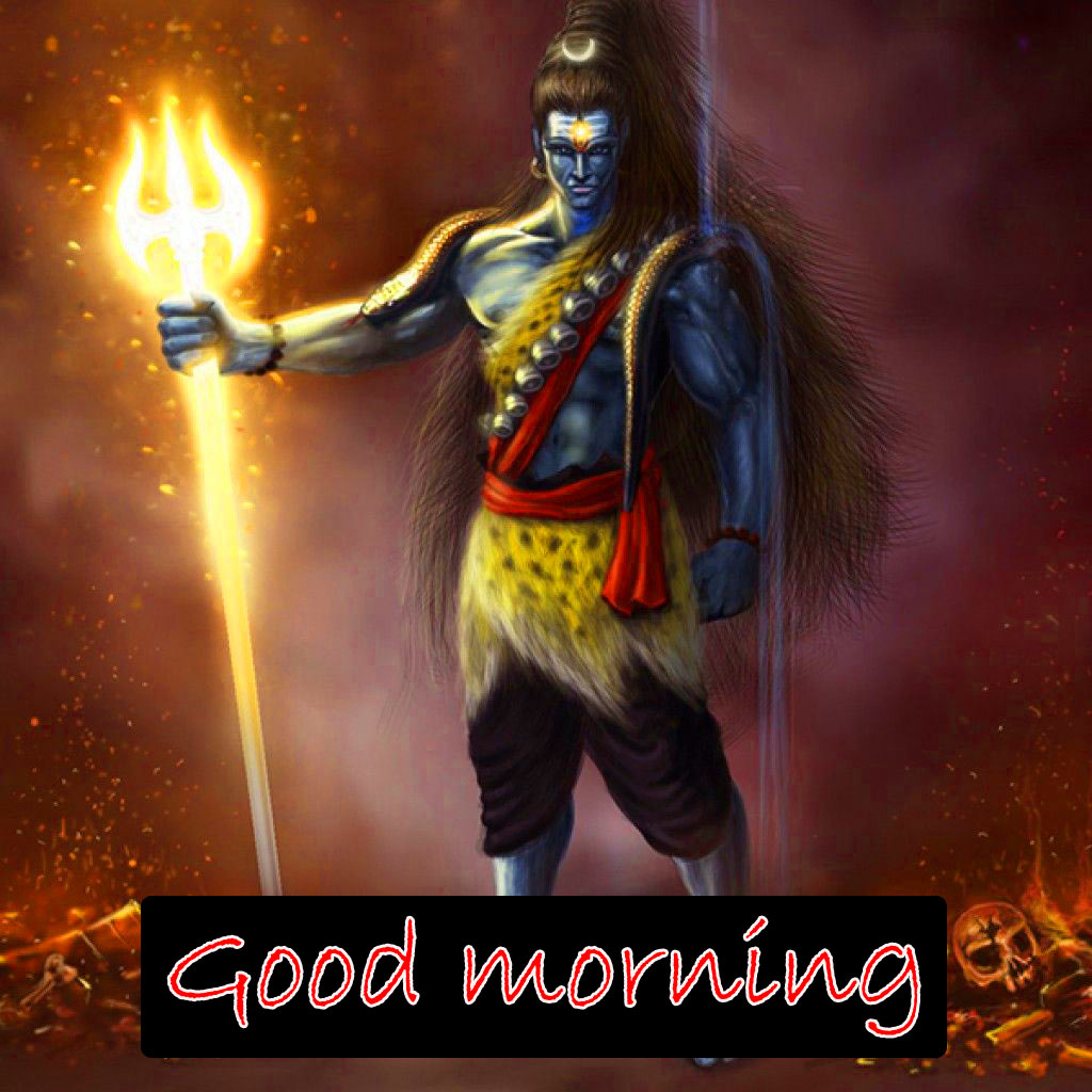 God Good Morning Images With God Shiva