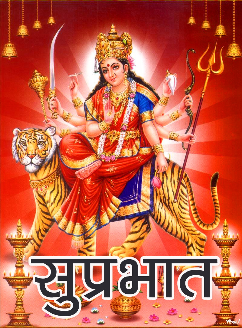Jay Mata DI Good Morning Images