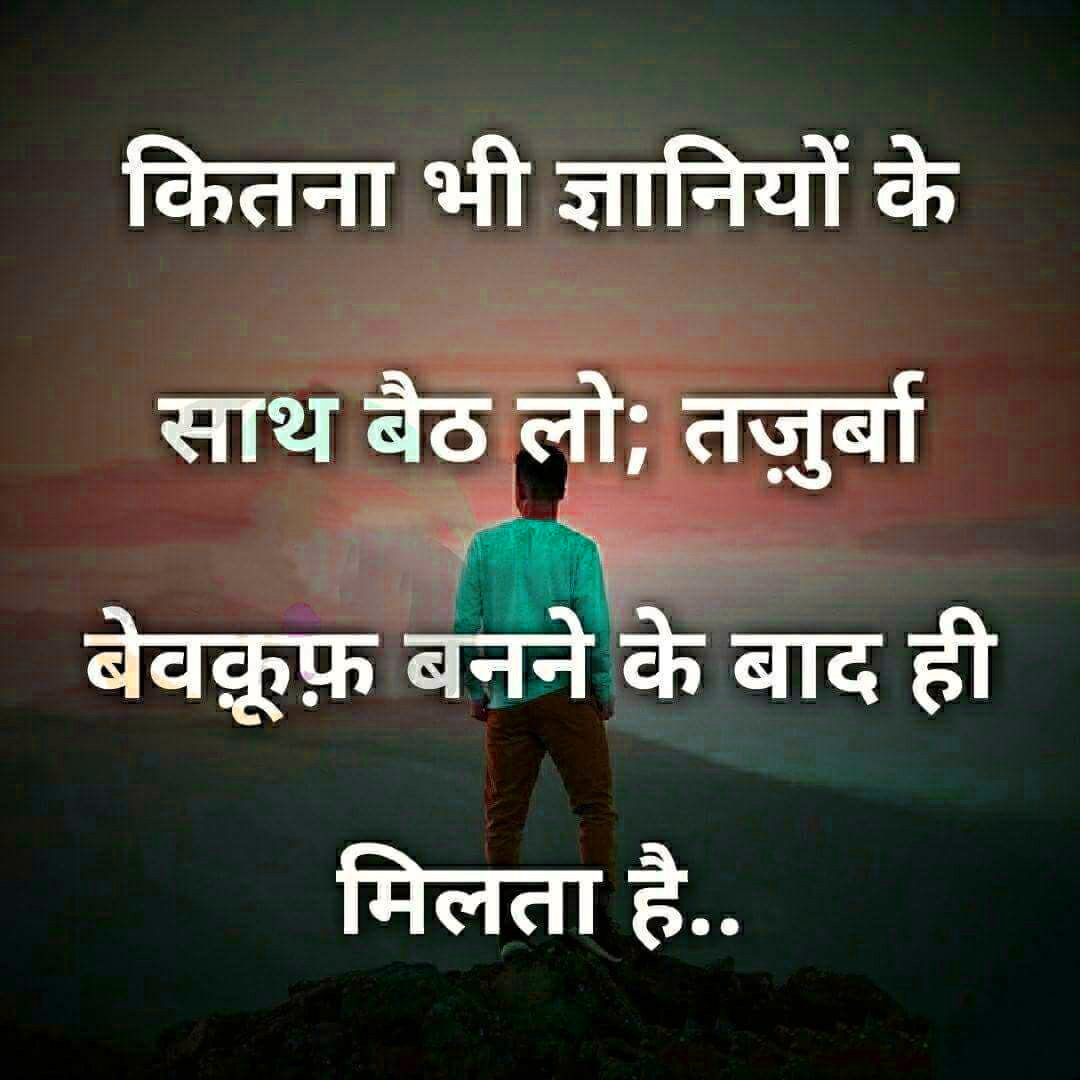 life quotes in hindi images 1