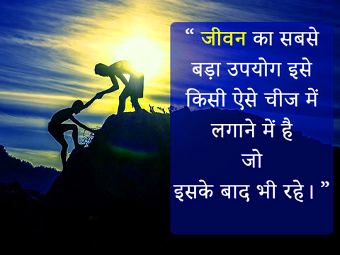 life quotes in hindi images 11