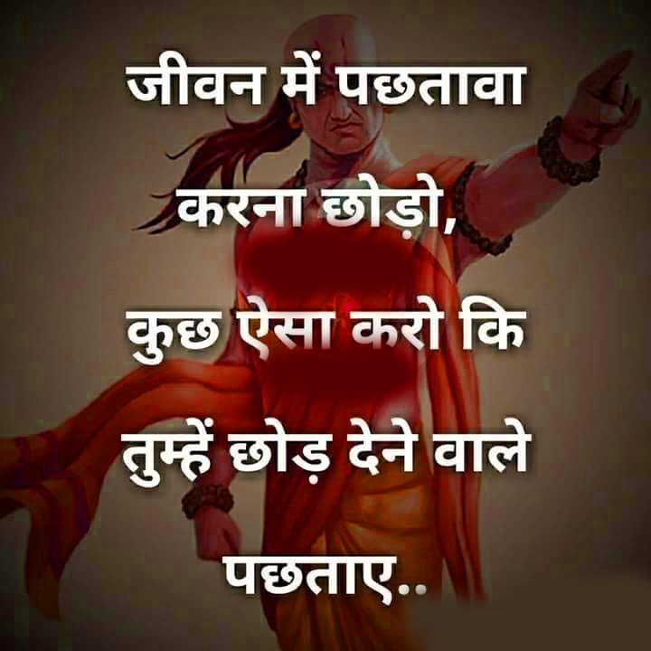 life quotes in hindi images 14