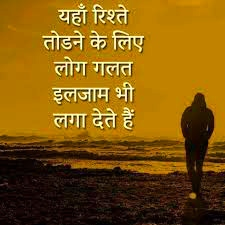 life quotes in hindi images 15