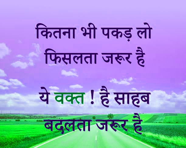 life quotes in hindi images 18