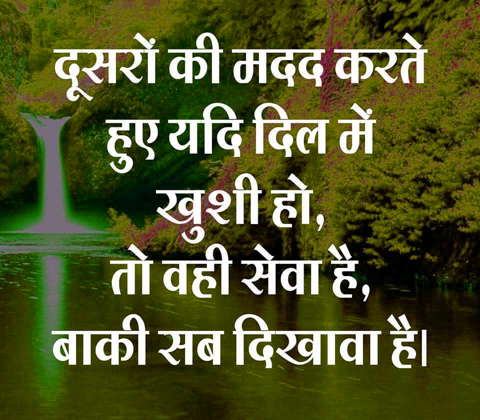 life quotes in hindi images 19